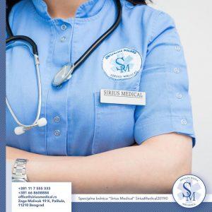 internisticki pregled beograd specijalna bolnica sirius medic